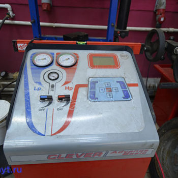 аппарат для откачки и заправки фреона
