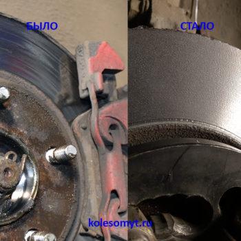до и после проточки тормозного диска на оси